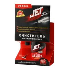 JET 100 ULTRA - Очиститель топливной системы для бензинового двигателя