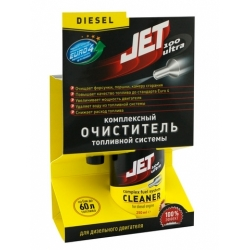 JET 100 ULTRA -  Комплексный очиститель топливной системы для дизельного двигателя