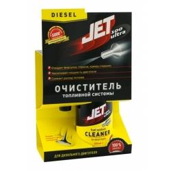 JET 100 ULTRA  - Очиститель топливной системы для дизельного двигателя