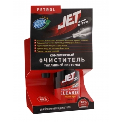 JET 100 ULTRA - Комплексный очиститель топливной системы для бензинового двигателя