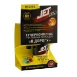 JET 100 ULTRA Diesel - суперкомплекс топливных присадок «В ДОРОГУ 5 В 1» для дизельного двигателя