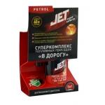 JET 100 ULTRA Petrol - суперкомплекс топливных присадок «В ДОРОГУ»