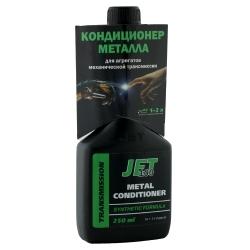 JET 100 Кондиционер металла для механических трансмиссий