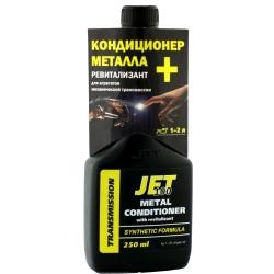 JET 100 Кондиционер металла с ревитализантом для механических трансмиссий